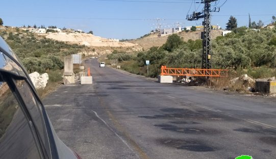 The Occupation Isolates Palestinian Villages West Salfit