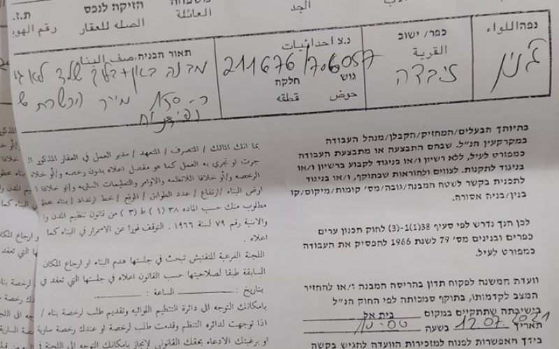 Halt of Work Notices for Residential and Agricultural Structures in Zibda village / Jenin Governorate