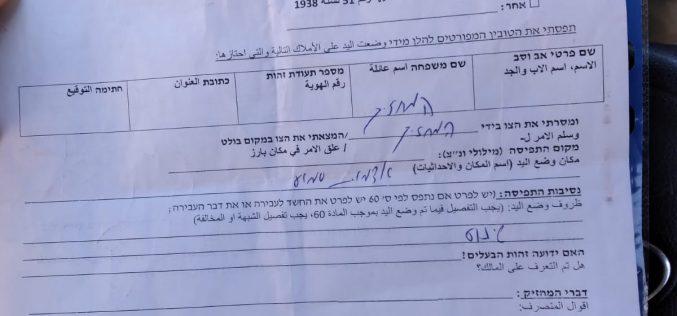 """الاحتلال يهدم مسكن ومنشآت زراعية في """"مكتل مسلم"""" جنوب السموع/ محافظة الخليل"""