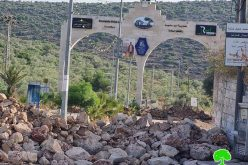 Main Road in Deir Istiya Closed with Earth Mound/ Salfit Governorate