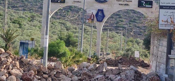 إغلاق المدخل الرئيسي الغربي في بلدة دير استيا بالسواتر الترابية / محافظة سلفيت