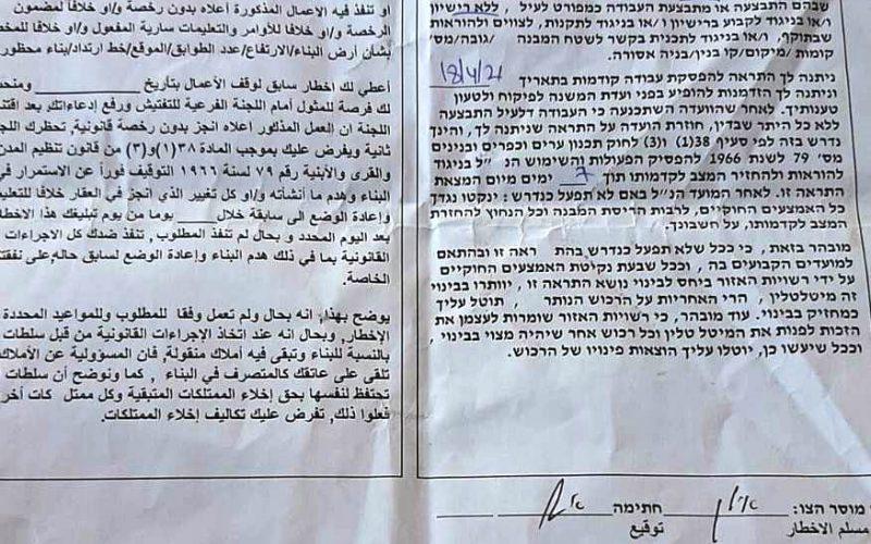 إخطار بهدم مقبرة ومصادرة آليات في قرية الديرات شرق بلدة يطا بمحافظة الخليل