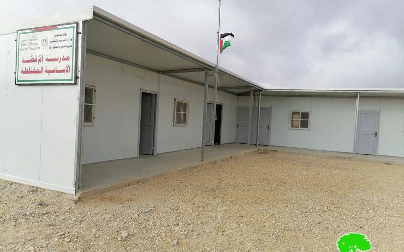 إخطار بوقف العمل والبناء في مدرسة أم قصة شرق يطا بمحافظة الخليل