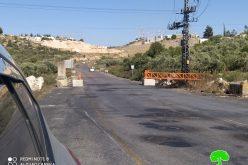 الاحتلال ينصب بوابة حديدية جديدة … أدى الى عزل قرى غرب محافظة سلفيت