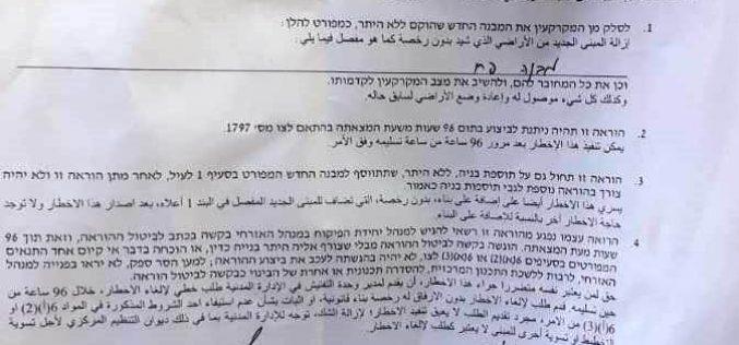 Israeli Notices Target Structures in Masafer Yatta