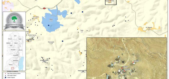 Halt of Work Notice for Structures in Sadet Ath-Tha'ala village – Hebron Governorate