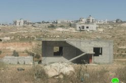 Halt of Work notice for a house in Susiya village /south Hebron governorate