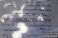 الاحتلال يهدم مساكن ومنشآت زراعية في قرى مسافر يطا جنوب الخليل