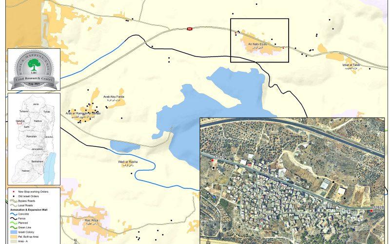 """إخطار بوقف العمل في منزل ومنشأة تجارية بقرية """"النبي الياس"""" بمحافظة قلقيلية"""