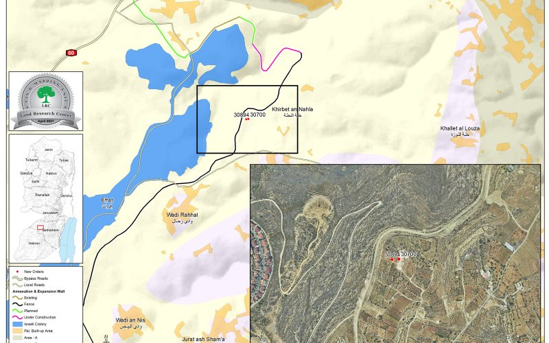 Agricultural Structures Targeted in the village of Wad Rahal / Bethlehem Governorate