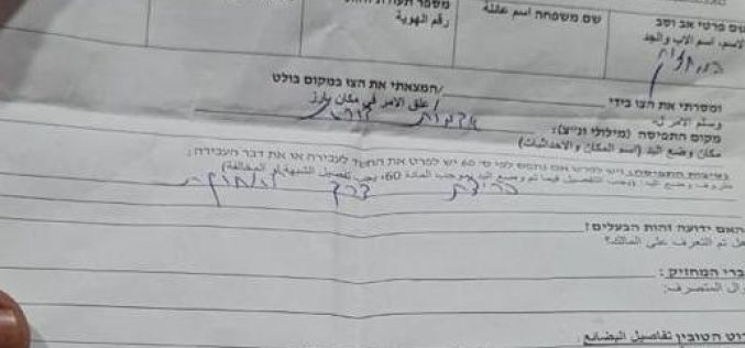 Halt of Work Notice targets an Agricultural Project in Umm Hadwa area – Dura town / South Hebron