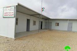 Halt of Work Notice for Umm Qassa school East Yatta / Hebron governorate