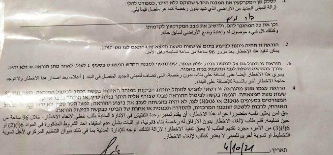 الاحتلال يخطر بهدم وإزالة 4 آبار في محمية رعوية بمسافر يطا جنوب الخليل