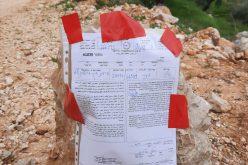 إخطار بالهدم لطريق زراعي ومنع استكمال شقه وتأهيله في بلدة بتير بمحافظة بيت لحم